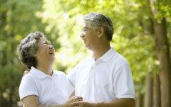 老年人健康长寿科学养生三大原则