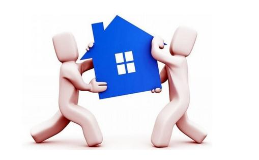 贵州遵义公租房的管理办法和买卖政策