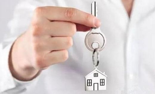 济源公租房申请条件-济源公租房买卖政策