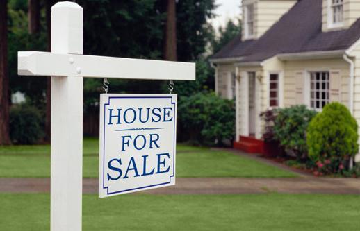 海东公租房的买卖政策和管理办法是什么?