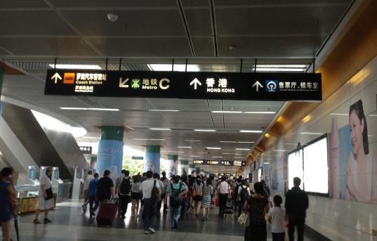 内地去香港不能带什么东西