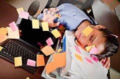 工作犯困双腿胀痛怎么办?7招有效摆脱职业病