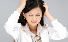 宫颈糜烂的症状以及治疗方法