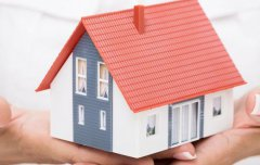 申请住房贷款的六项注意 避免意料之外的麻烦